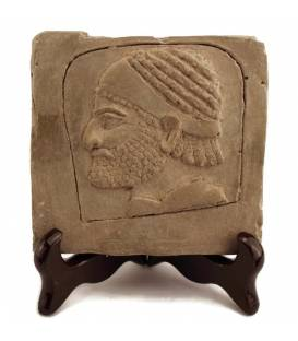Assurbanipal slave head low relief Palace of Nineveh