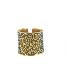 Ring by Christian Lacroix
