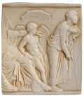 Parthenon low relief 2