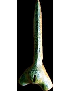 Vulva de la Cueva de Placard Vilhoneur