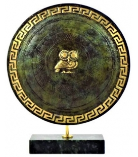 Ancient Greek Athenian Shield (with symbol of Goddess Athena )