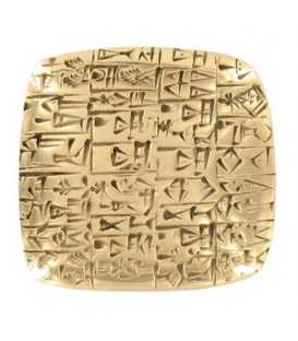 Mesopotamian contract paperweight